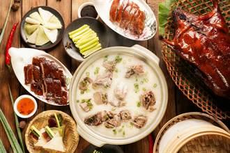 宅家用餐變身米其林餐廳 三星片皮鴨一鴨5吃超值享用