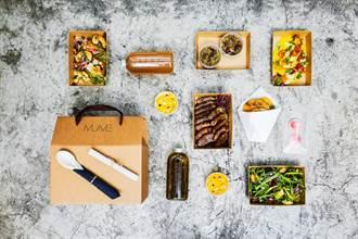 北歐料理風格的一星MUME 吃美食還能像內用般聲歷其境