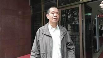 年改抗爭「拔菜戰車」擋救護車被起訴 獲判無罪確定