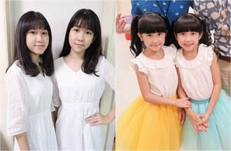 雙胞胎童星「樂樂媃媃」長大了 15歲美少女顏值好仙