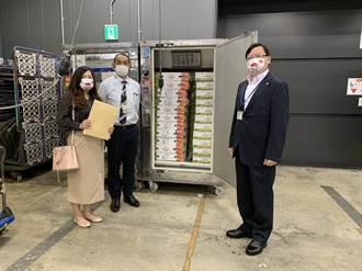 感恩捐贈疫苗 黃偉哲空運250公斤愛文芒果送日本