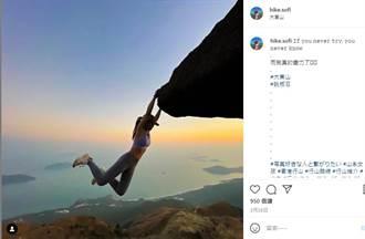 香港網美極限自拍「絕美瀑布照」 失足墜5公尺懸崖落深潭亡
