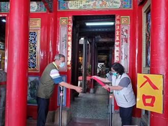 可以入內參拜了 台南6宗教場所微解封