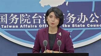 美運輸機降落台灣 國台辦:堅決反對台美軍事勾連