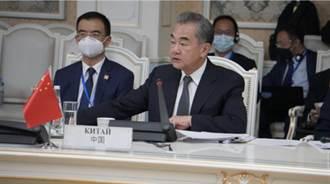 王毅出席上海合作組織外長理事會 提五建議反單邊主義