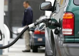 歐盟正式制定更激進的減碳目標,2035 年起 27 個會員國不得再賣燃油車