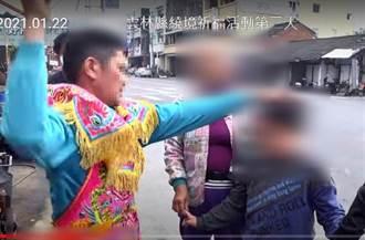 網傳乩童假借醫療毆打老婦及男童 警:已掌握身分偵辦