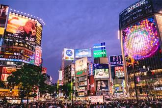 爽玩日本一整年!日本積水住宅株式會社攜手萬豪萬楓酒店線上招募旅遊大使
