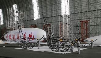 新疆驚現特大號機庫 足以容納核動力航艦