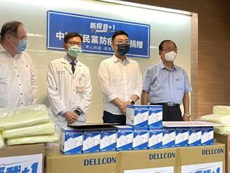 防疫物資我+1 國民黨捐雙和醫院防疫物資
