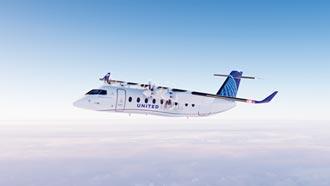 聯合航空買電動飛機 重振短程線