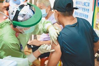 澎湖開放18歲以上預約接種 不限廠牌