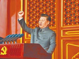 給世界一個溫柔的中國