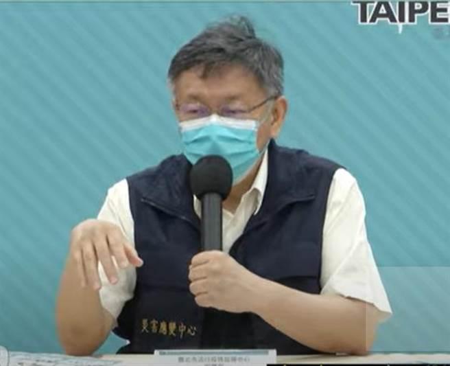中天綜合台申請製播新聞遭擋 柯文哲籲NCC:很多事要公平