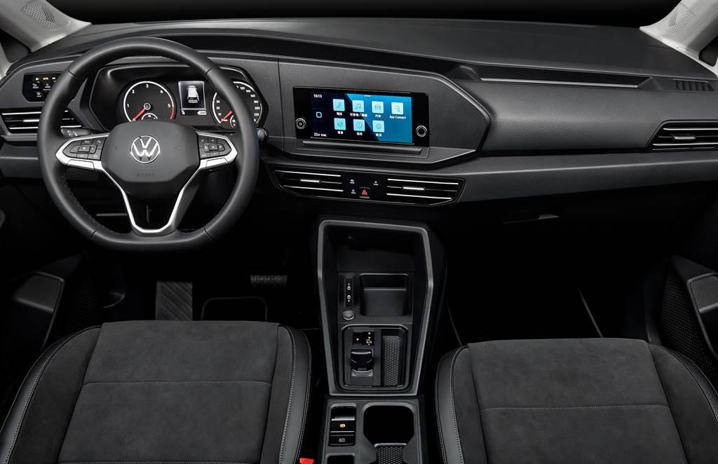 車室座艙兼顧實用性與機能,並採用福斯集團新世代設計思維,大幅減少實體按鍵。