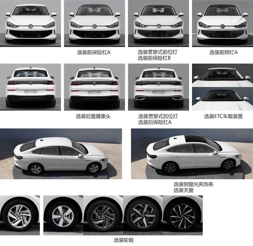 上汽大眾「駕駛者之車」代表 Lamando 凌渡申報圖曝光、預計下半年發表