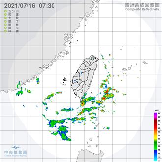 季風低壓影響  吳德榮:今至下周二桃園以南午後易有劇烈天氣