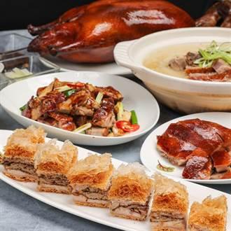 晶華外賣出新菜 烤鴨5吃、龍膽石斑泡飯、鐵板燒和牛外帶自取一律85折