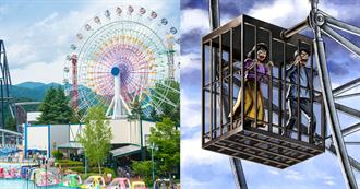 懺悔你的罪惡!日本富士急樂園推出「監獄摩天輪」鏤空車廂高速灌風考驗膽量