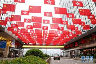 路透:美政府準備制裁7名香港中聯辦官員