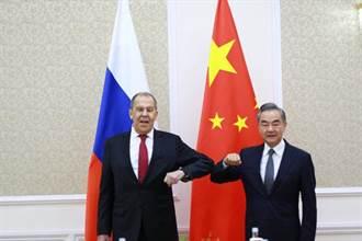王毅會見俄羅斯外長拉夫羅夫 籲防新冠政治雙病毒