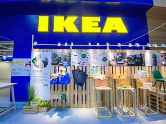 有確診足跡 IKEA內湖店停業1天變3天