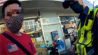 男脫口罩抽菸遭警取締 意外發現是毒品通緝犯