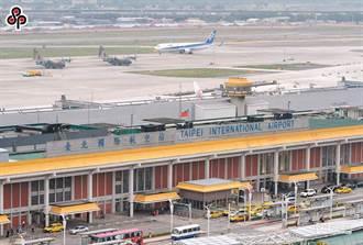 松山機場排班小黃趁亂混打疫苗 健保卡註記仍過關