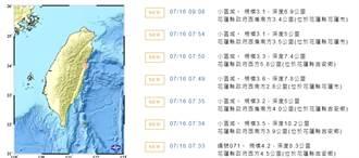 花蓮1小時連15震 氣象局:未來兩周內仍有餘震