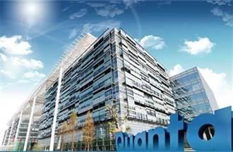 廣達1主管染疫 10多名員工驗PCR  桃市府:個案為台北人