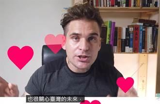 英國男來台5年揭5大缺點 被讚真愛台灣:終於有人說出來