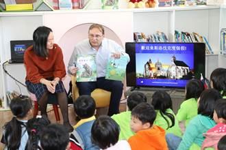 感謝斯洛伐克贈疫苗 黃偉哲邀駐台代表遊台南