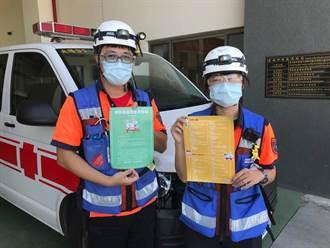 濫用救護車 南市消防局半年開出15張救護收費單