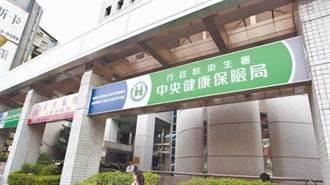 台灣形象展越南起跑 健保署展現醫衛軟實力