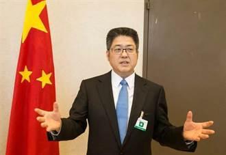 英媒披露美官員取消訪華內幕:要求見樂玉成遭拒