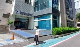 松江辦公室員工染疫 萬海回應了