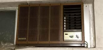 比阿嬤還老?他想開40年前古董冷氣 網狂勸揭驚人代價:電費比房租貴