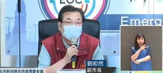 中央盼疫苗覆蓋率達25% 劉和然:前提是數量要夠
