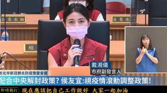陳其邁2個月清零說 新北副發言人酸:把自己工作做好比較重要