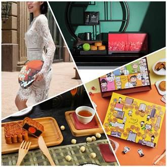 中秋禮盒巧變身 手提包、桌遊、音樂盒、點心盤您愛那一款?