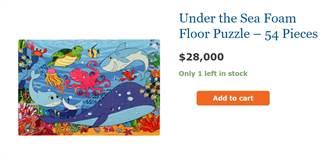 美萬物齊漲擋不住了 台製玩具從700元飆到78萬