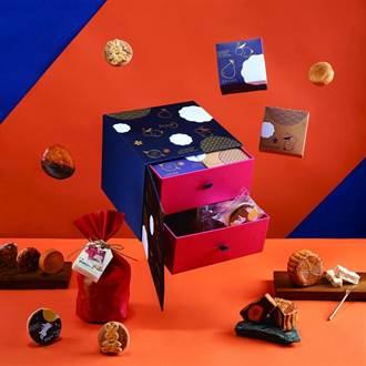 趣味搶攻宅商機 老爺酒店集團互動式遊戲月餅盒開賣