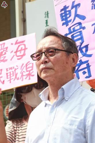 釣魚台教育協會:勿因日本贈我疫苗就放棄釣魚台主權