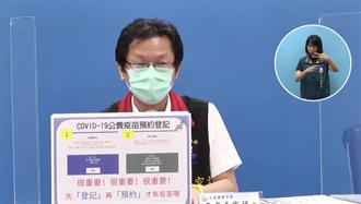 花蓮2民眾企圖混打疫苗遭請回 衛生局長籲中央開放