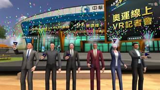 5G新體驗 中華電信推出VR奧運轉播帶你直擊中華隊英姿