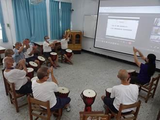 線上教學讓大哥成非洲鼓手 打到手麻不肯放
