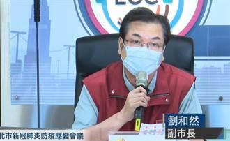 疫苗分配爭議 新北市副市長劉和然籲部長要無私