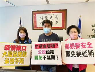 中選會雙標? 台中市議會國民黨團批政治盤算