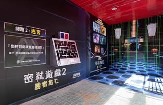 《密弒遊戲2》現蹤台北 實境解謎場景無所不在