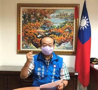陳柏惟罷免案延期 國民黨台中市黨部:台中人的勝利
